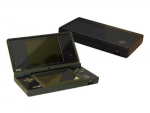 Nintendo DSi Skin :: Black Chrome