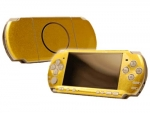 Sony PSP 3000 Skin :: Brushed Gold