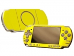 Sony PSP 3000 Skin :: Yellow