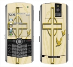 BlackBerry Pearl 8100 Skin :: Christian 1