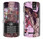 BlackBerry Pearl 8100 Skin :: Tree Camo Pink