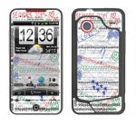 HTC Droid Incredible Skin :: Seniors 2014