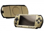 Sony PSP Skin :: Brushed Silver